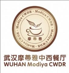 中西餐厅logo设计