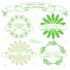水彩手绘有机植物自然花环矢量