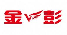 金彭 logo素材