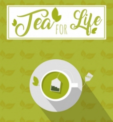 绿色茶叶矢量图