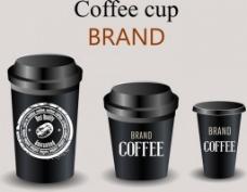 咖啡杯子矢量图