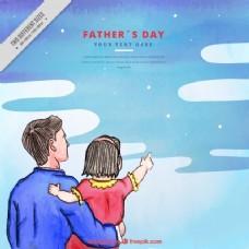水彩背景的父亲带着女儿望着天空