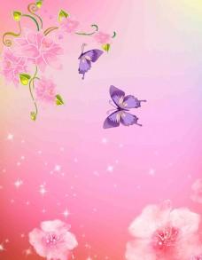 蝴蝶花瓣粉色背景psd素材