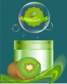 绿色水果护肤品矢量图