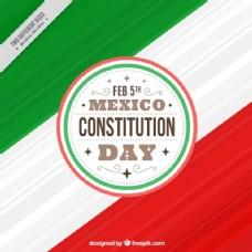 墨西哥宪法日的奇妙背景