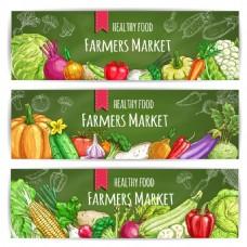 绿色宣传健康蔬菜水果海报卡片背景矢量