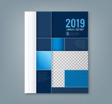 带有蓝色方格的几何商务手册