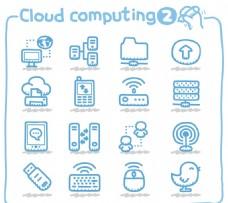 矢量网络下载云服务图标
