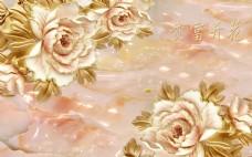 牡丹花玉雕背景墙图片