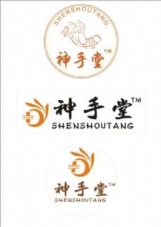 神手堂矢量logo绘制
