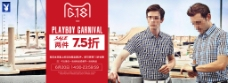 男装海报 男装T恤促销海报淘宝电商banner