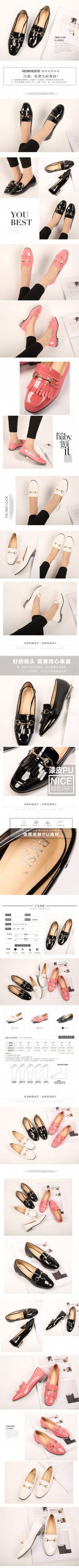 鞋子详情页