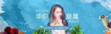 夏季女装海报素材设计内衣海报淘宝天猫海报