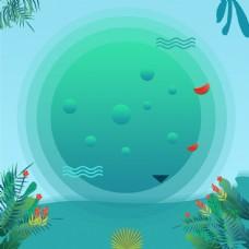 清新蓝绿暑期促销主图背景素材模板psd
