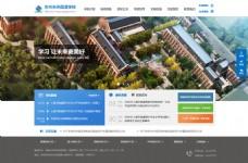 京州外国语学校网站