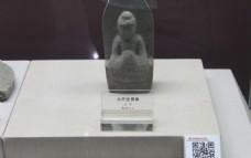 北齐坐佛像