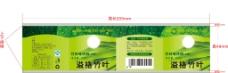 竹叶味饮料包装设计