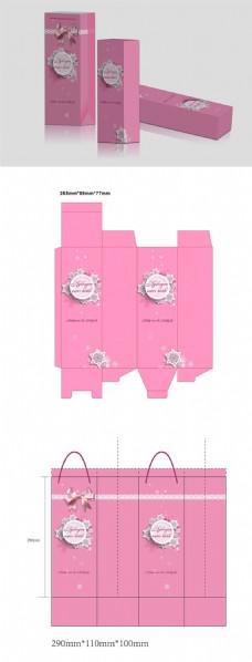 粉色礼盒设计