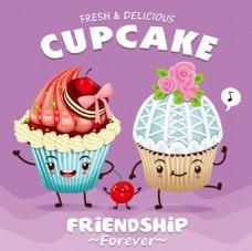 可爱卡通纸杯蛋糕矢量素材