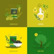 橄榄设计收集