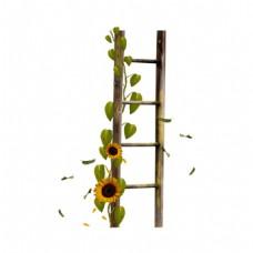 黄色向日葵梯子元素