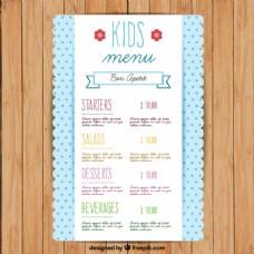 可爱的小孩子菜单模板