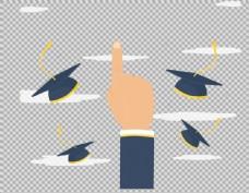 创意毕业主题元素免抠png透明图层素材