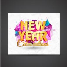 多边形形状的新年贺卡