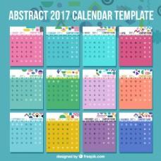 具有抽象细节的2017日历模板