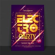 3D黄金电派对优雅的发光背景,创意传单,模板或横幅设计的音乐晚会庆祝活动。