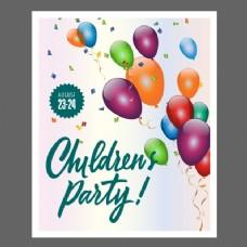 儿童党彩色气球海报