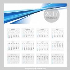抽象2017日历模板