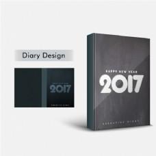 灰色的日记封面