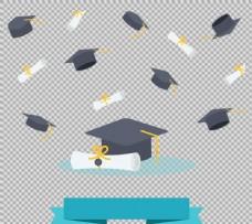 毕业元素插图免抠png透明图层素材