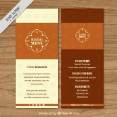 棕色阿拉伯菜单模板