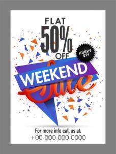 周末销售纸标签设计,创意海报,横幅或传单布局。
