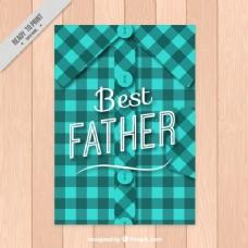 格子衬衫父亲节卡片