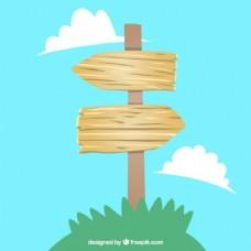 木制箭头路标