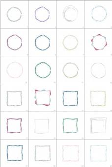 圆形边框水彩PNG免抠矢量设计素材