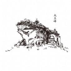 武夷山大王峰线描风景手绘武夷岩茶茶叶产区