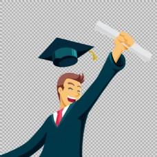 快乐毕业生免抠png透明图层素材