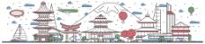 手绘日本旅行插画