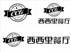 西西里中西餐厅logo设计图