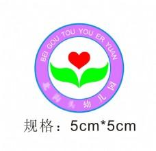 北沟头幼儿园园徽logo