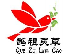 鹊祖灵草logo