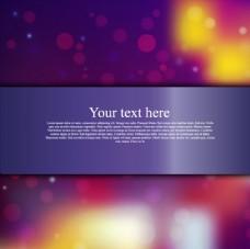 紫色渐变光效广告背景矢量素材