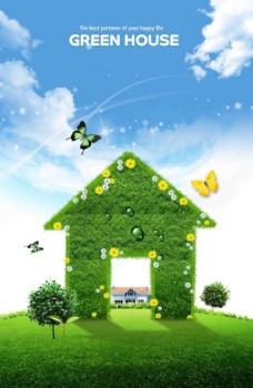 绿色之家蓝色背景psd素材