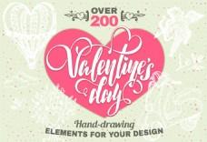 情人节爱心海报元素矢量图案素材