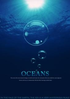 深海泡泡蓝色背景psd素材