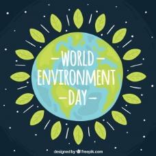 世界环境日背景与树叶花环